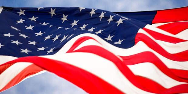 Стало известно о возможном закрытии генконсульства США во Владивостоке