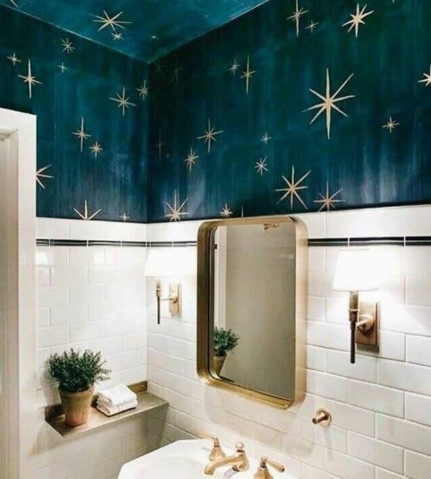 Звёзды в ванной