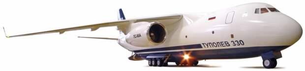 Прерванный полет Ту-330