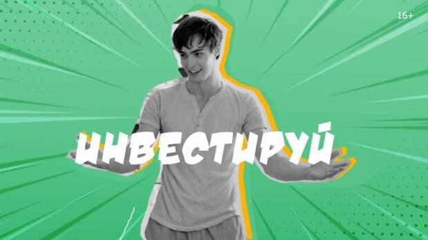 Юрий Насонов: «Я люблю Петербург, но настроен на длительный роман с Москвой»