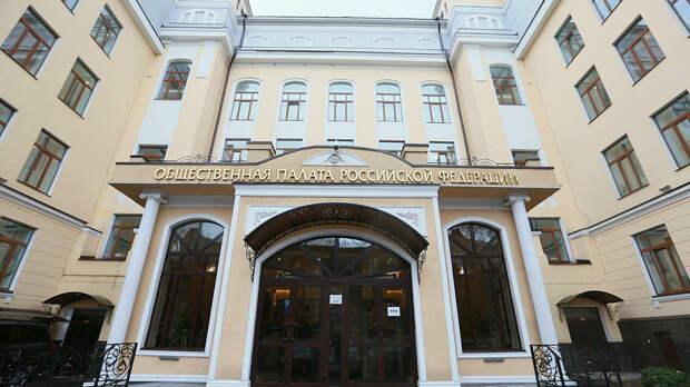 Общественная палата предлагает освободить часть россиян от уплаты налогов