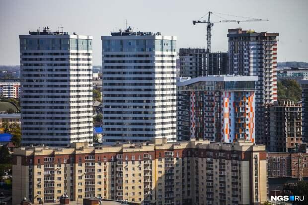 Новостройки в Новосибирске подорожали на 20% — изучаем цифры