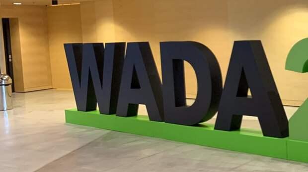 Мало того, что сборная России выступит на ЧМ-2021 без флага и гимна – её состав должно утвердить… WADA