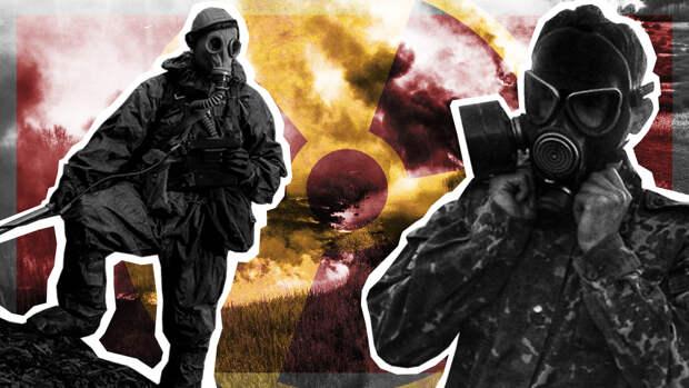 Журналисты Sohu не исключили исчезновения Украины после провокации на АЭС России