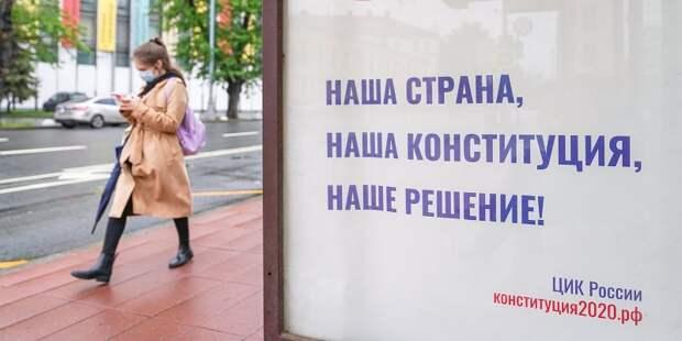 «Золотым стандартом» будут руководствоваться наблюдатели на референдуме