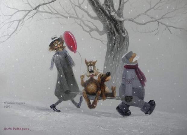 ПОСИДЕЛКИ. Добрая живопись Андрея Репникова