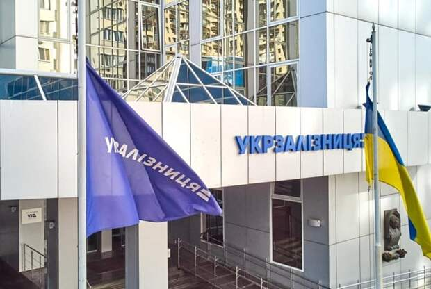 «Укрзализныця»: возрождение или дорога в никуда?