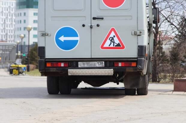 Движение транспорта по улицам Карла Либкнехта и Марата в Иркутске ограничено на две недели