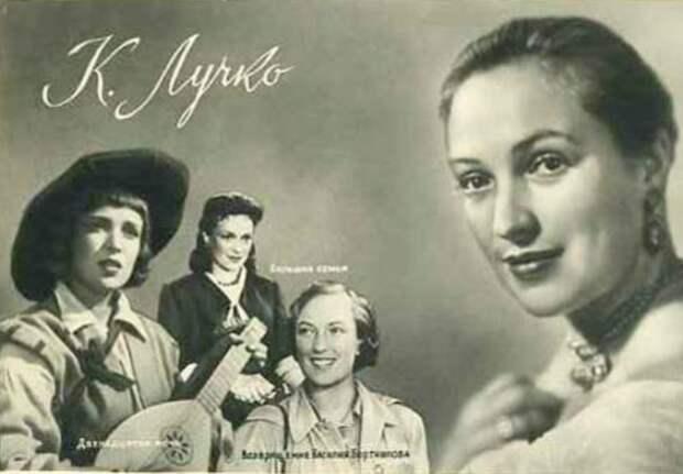 Народная артистка СССР Клара Лучко | Фото: liveinternet.ru