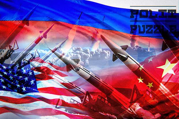 Резкий отказ России выступить вместе против Китая ошеломил американцев