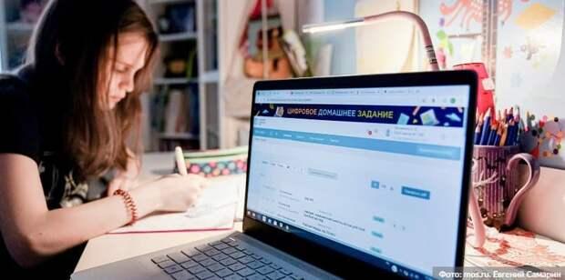 Проценко поддержал продление в Москве «дистанционки» для школьников. Фото: Е. Самарин mos.ru