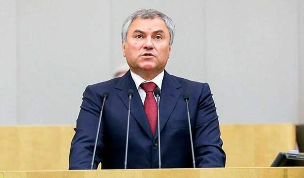 Володин предложил распространить опыт реновации в Москве на регионы