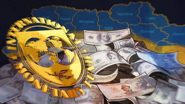 МВФ с живой Украины не слезет – экономист