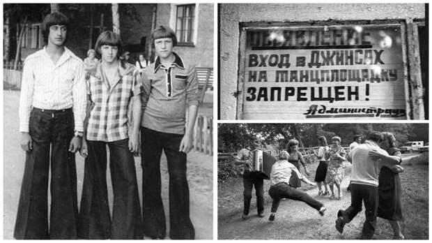 Дискотеки в СССР, как это было.