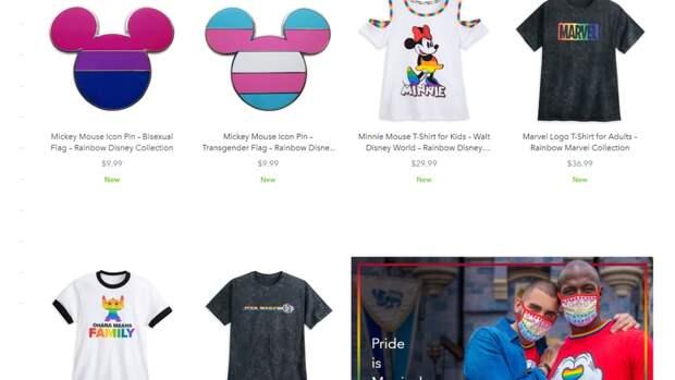 Disney выпустил ЛГБТ-одежду для детей