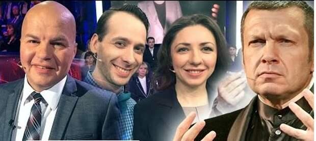 Зачем на ТВ зовут Бома, Карасёва и Ковтуна