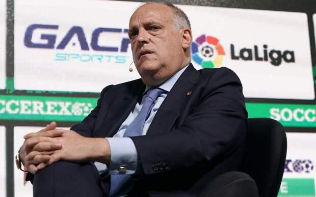 Федерация футбола Испании требует отстранить Тебаса от должности президента Ла Лиги