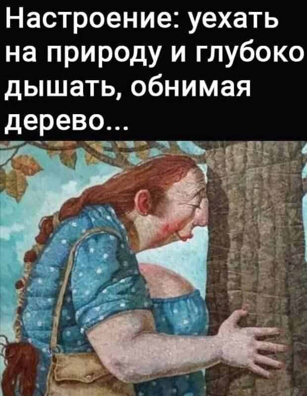 """Сегодня видел объявление на столбе: """"Молодая семья с собакой славянской внешности снимет квартиру"""""""