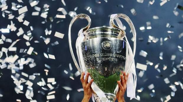 УЕФА планирует трансформировать Лигу чемпионов к 2024 году