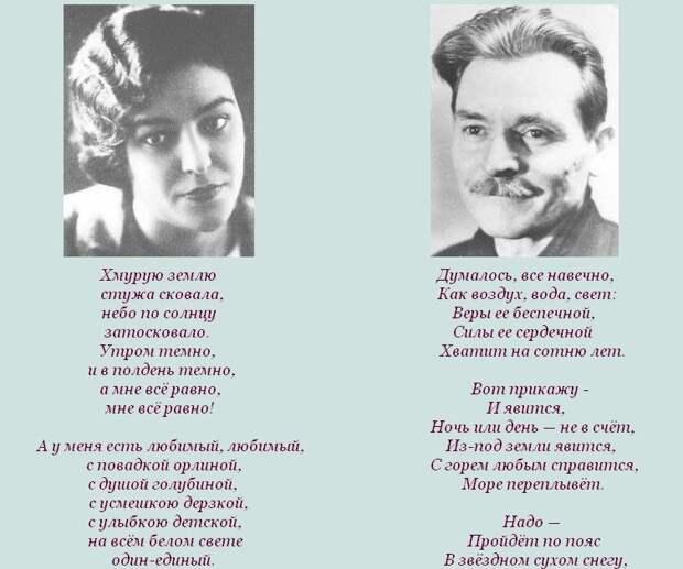 Великие истории любви. Вероника Тушнова «Не отрекаются, любя…»