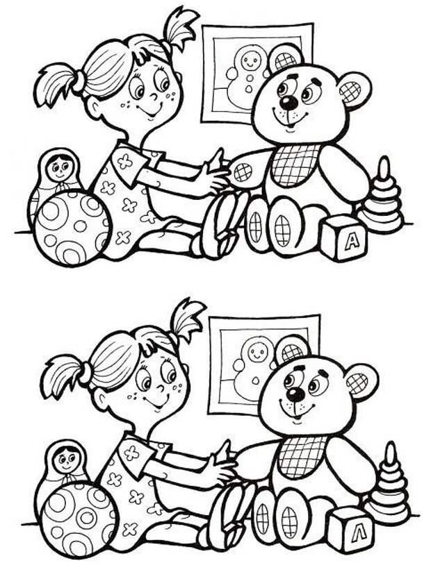 Детский мир. Найди отличия