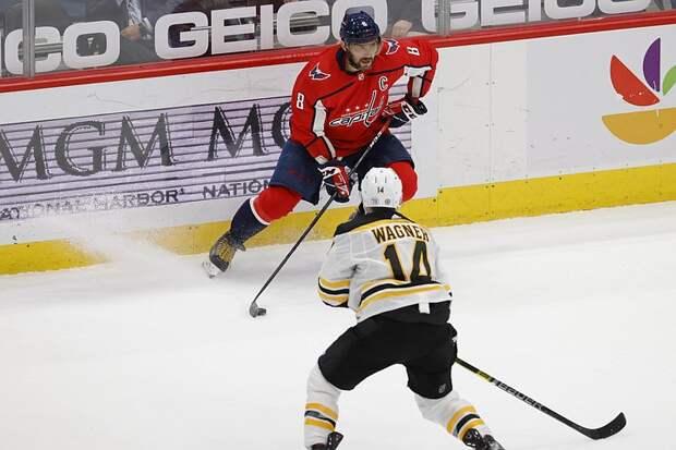 «Вашингтон» одержал победу над «Бостоном» в заключительном матче регулярного чемпионата НХЛ