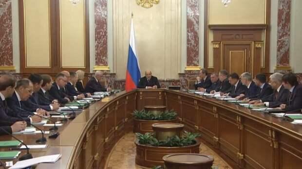 Правительство РФ утвердило список недружественных государств