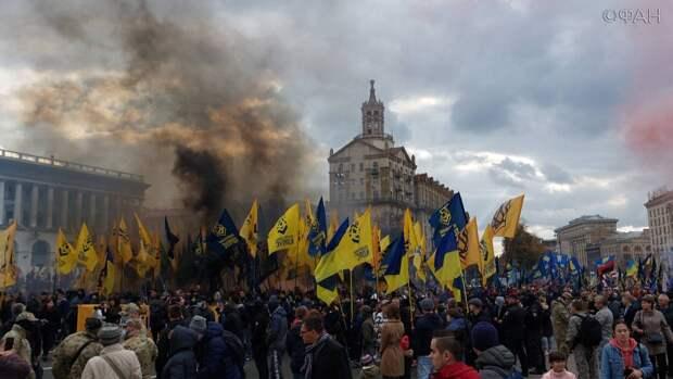 Киевские националисты выдвинули новые требования Зеленскому на марше ко Дню защитника Украины