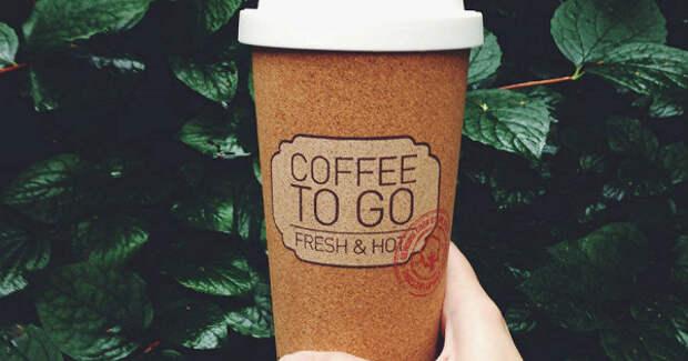 Чтобудет если перестать пить кофе на30дней