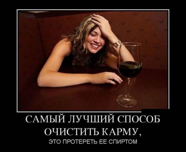Смешные и прикольные демотиваторы со смыслом (11 фото)