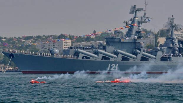 Как пройдет День ВМФ в Севастополе
