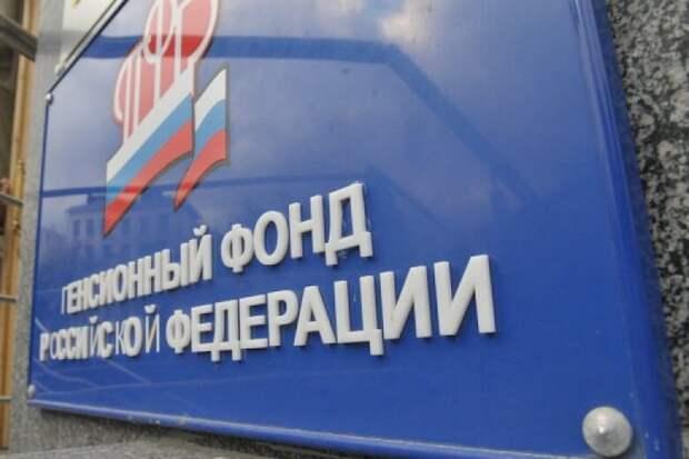 Начальник отдела ПФР в Петербурге задержан за взятку