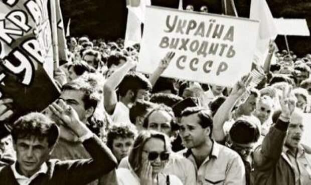 25 лет украинской «незалэжности». Мифы и правда