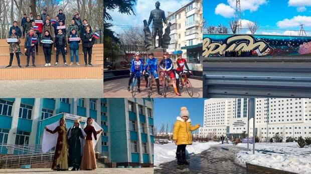 Голосование за победителя фотоконкурса #ПутинКрымРоссияНавсегда продлили до конца мая