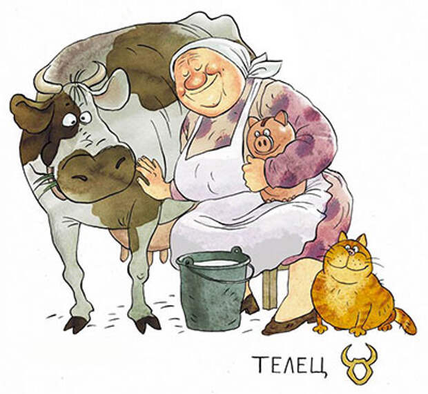 telets