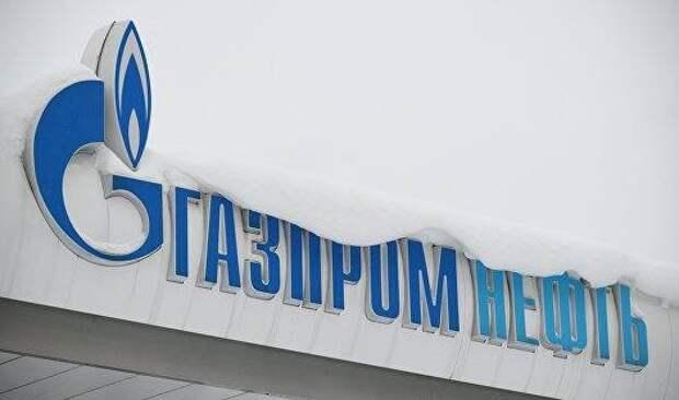"""""""Газпром нефть"""" снизила нефтепереработку в первом квартале"""
