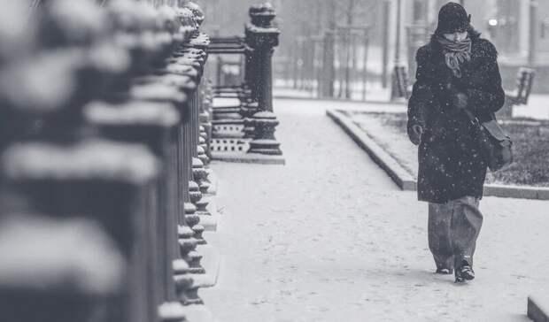 Заморозки пообещали жителям Ростова ввоскресенье