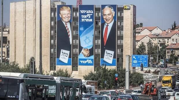 Трамп дарит Палестину Израилю. Как быть России?