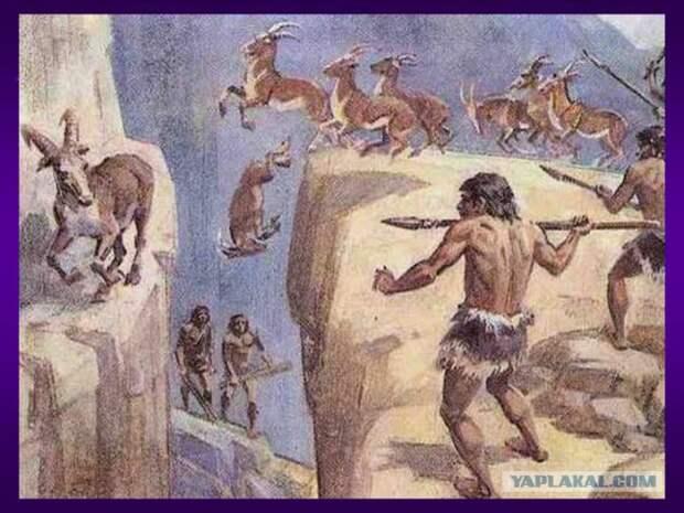 Охота в древние времена., Мнение пятиклассника.