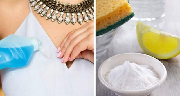 Как удалить пятна пота с одежды