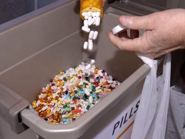Насколько опасно принимать просроченные лекарства?