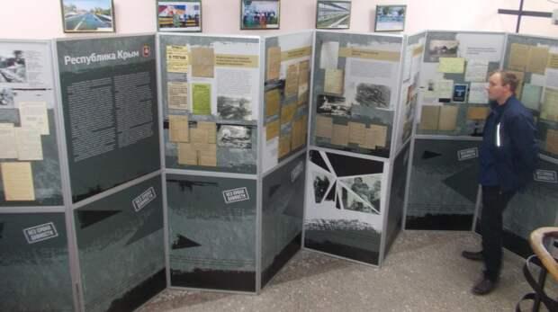 В Красноперекопском районе в рамках всероссийского проекта «Без срока давности» открылась историко-документальная выставка