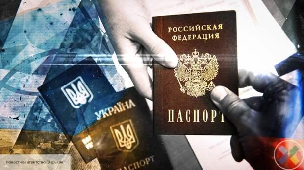 Граждане Украины массово едут в Донбасс, чтобы получить паспорт России