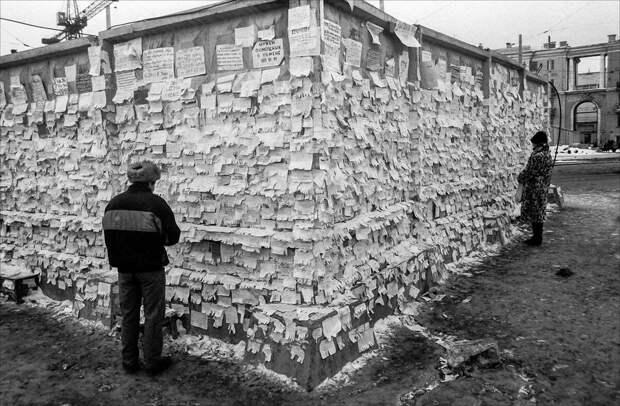 Полученные квартиры по советским законам принадлежали не жильцам, а государству: бесплатные квартиры в СССР