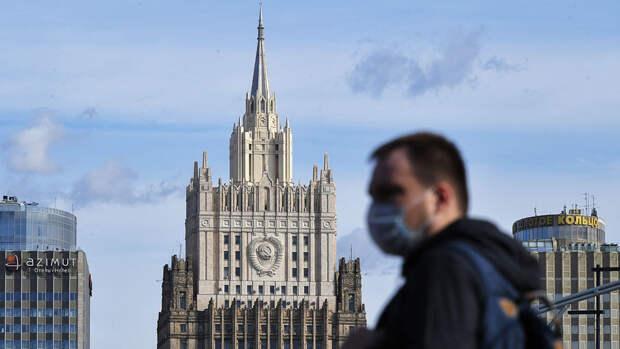 МИД России вызвал посла Чехии