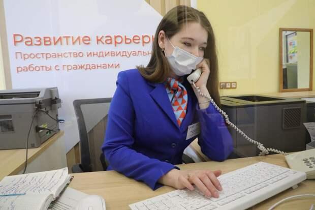 Арина Садулина: «107 нижегородцев сначала 2021 занялись предпринимательством при поддержке службы занятости»