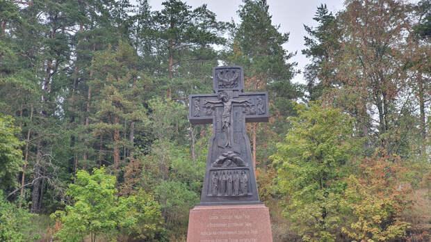 Крест на острове Валаам