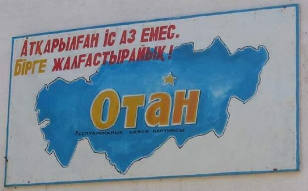 Выборы в Казахстане: В обществе назрел запрос на перемены