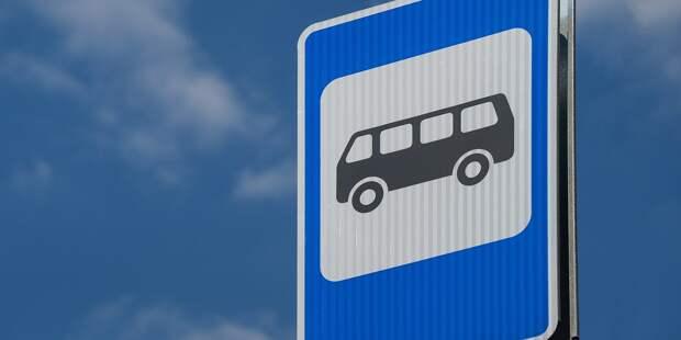 В Бабушкинском появилась новая автобусная остановка