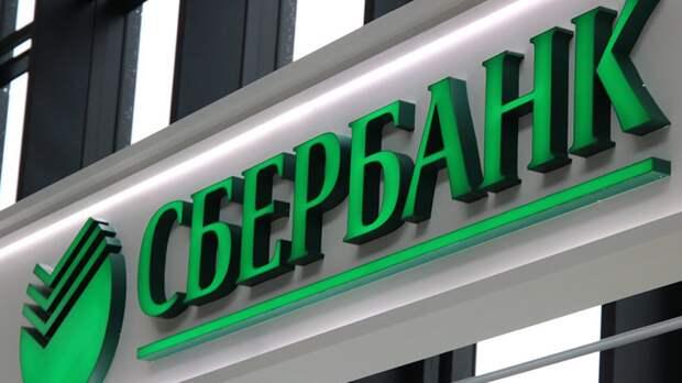 Сбербанк закрепился в сотне ведущих компаний рейтинга Global 2000